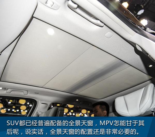 听说大的会更爽! 上海车展实拍雷诺ESPACE-图5