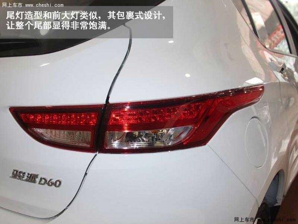载丰田发动机 实拍天津一汽骏派D60高清图片