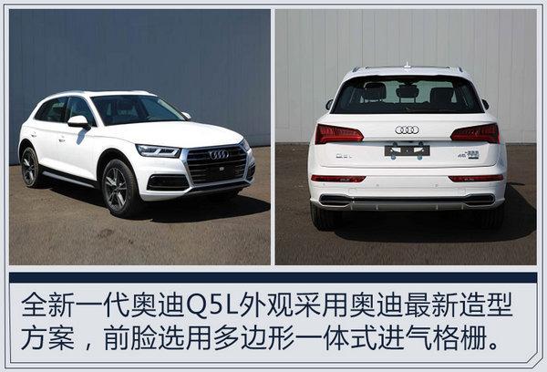 奥迪明年将在华推出5款SUV 产品系列增至8款-图7