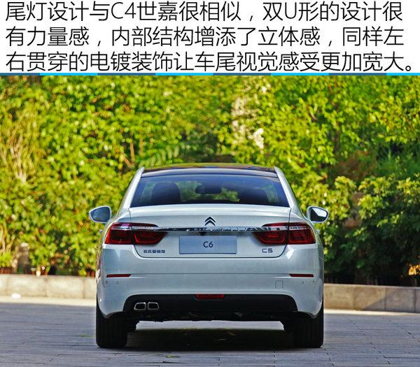 成就旗舰级轿车卓越表现 东风雪铁龙C6实拍-图9
