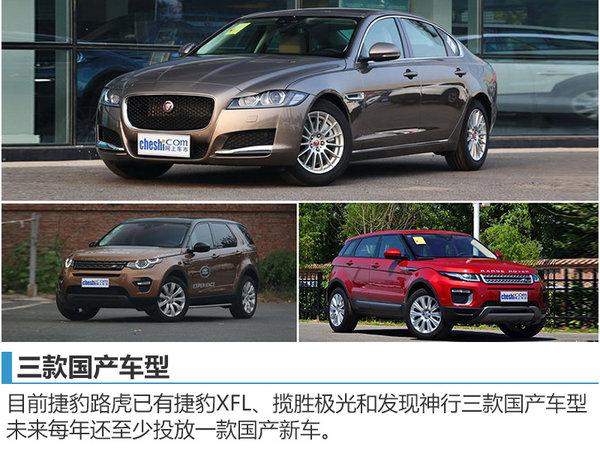 捷豹路虎销量增长30.9% 国产车型发力-图-图5