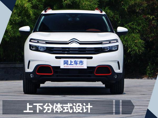 东风雪铁龙四款新车将上市 大小SUV全都有-图2