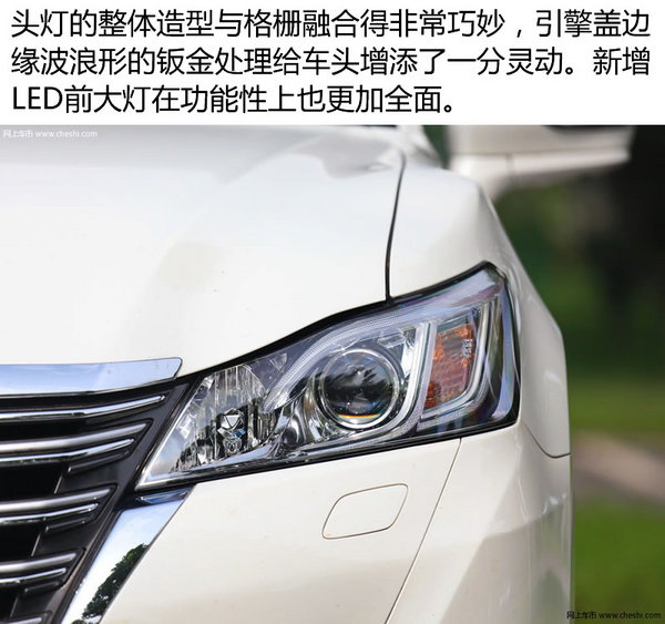 霓虹国如何定义豪华? 丰田皇冠旗舰版 实拍-图6