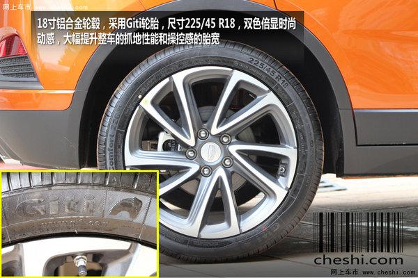 跨界灵动设计SUV 实拍吉利帝豪GS优雅版-图6