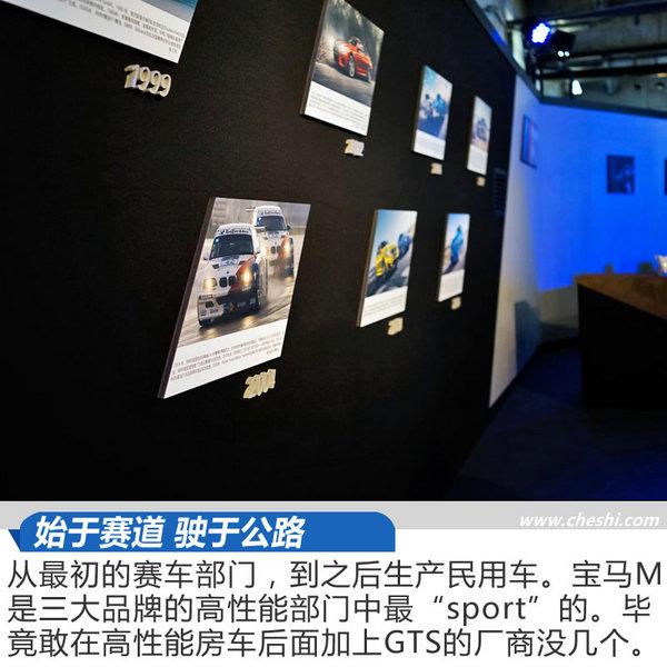 宝马M嘉年华上海站 不让舞动但依旧很躁动-图3