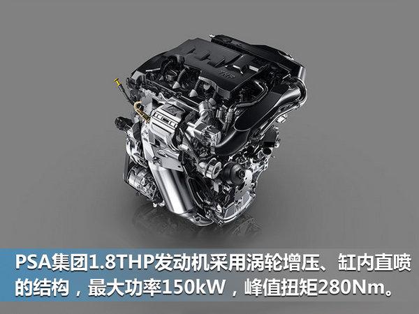 东风风神再推两款高端车 与雪铁龙C6共享技术-图4