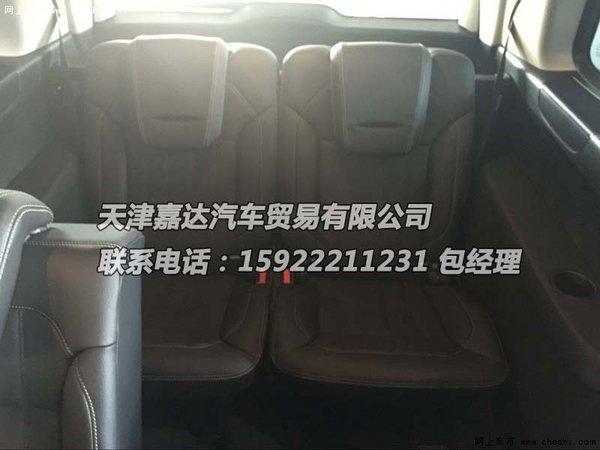16款奔驰GL450现车 豪华奔驰口碑SUV价格-图10