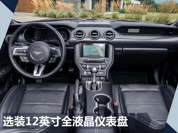福特新野马敞篷版官图曝光 GT版动力大幅提升-图4