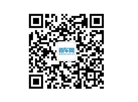 宜昌双11体育场车展门票领取攻略-图3