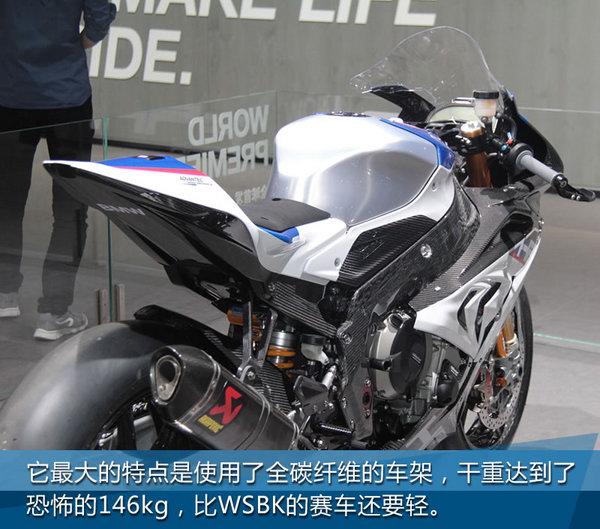 2017上海车展那些骚过超级跑车的摩托车-图2