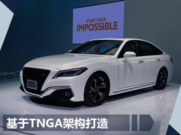 脱下西装换上运动服 全新皇冠概念车正式发布-图2