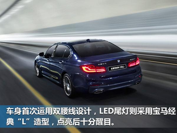 宝马新一代5系Li将于6月23日上市 轴距超7系-图4