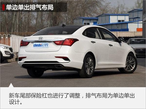 北京现代上海车展阵容曝光 含SUV等新车-图3