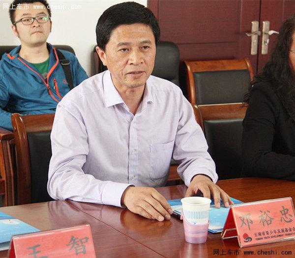 长安马自达汽车有限公司公会主席-长安马自达云南行无忧希望小学捐高清图片