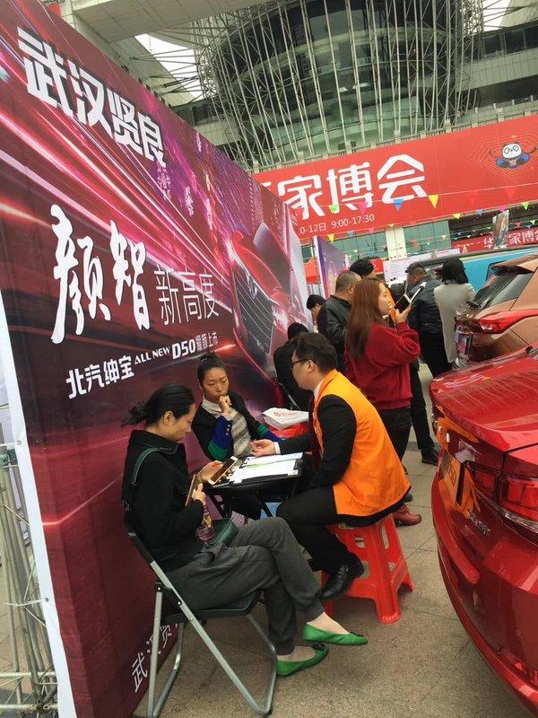 武汉车展人气高涨,两天销量突破427台!-图7