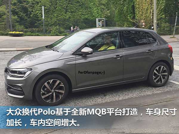 大众新一代Polo无伪谍照 6月投产/空间增大-图2