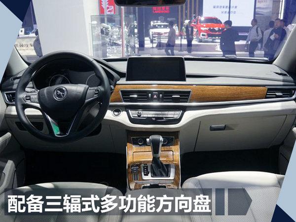 汉腾X5七座SUV将于10月26日上市 低于7万起售-图4