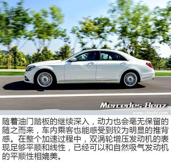 继续稳固王者地位 试新一代梅赛德斯-奔驰S级-图2