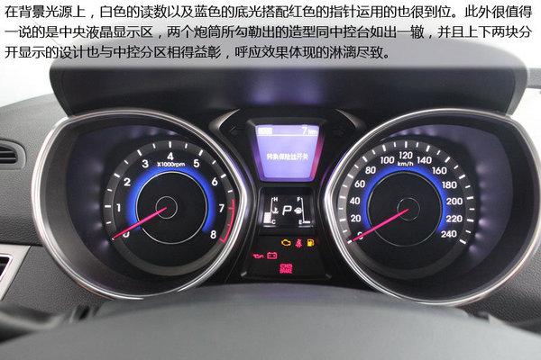 衡阳华利北京现代朗动 韩国好车辆高清图片
