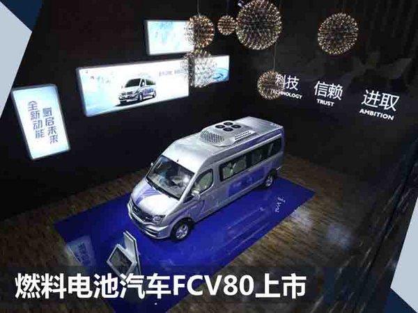 糜莹:顺应集团新思路 上汽大通V80将更加智能-图2