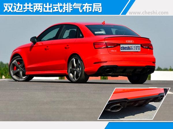 奥迪RS3/TT RS正式上市 售XX-XX万元-图3