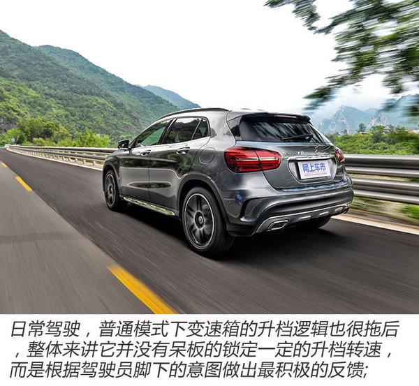 优雅的方式很简单 试驾北京奔驰GLA-260-图4