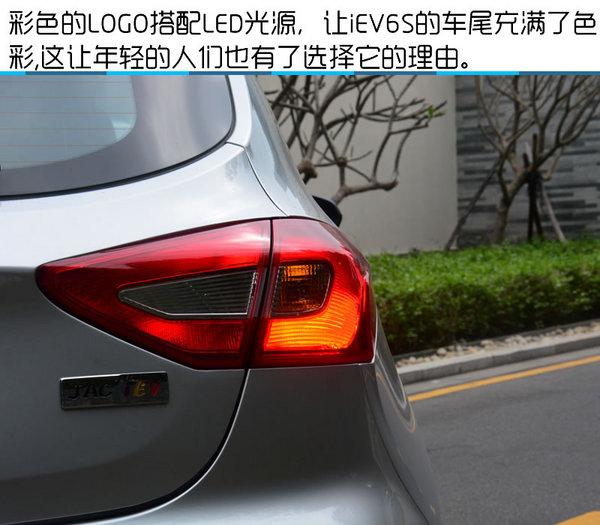试驾江淮iEV6S 蓝色元素包裹着的电动SUV-图12