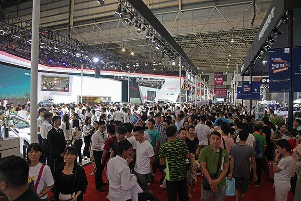 第17届东莞国际车展十一盛大开幕-图5