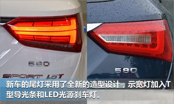 新款风光580谍照曝光  将亮相上海车展-图4