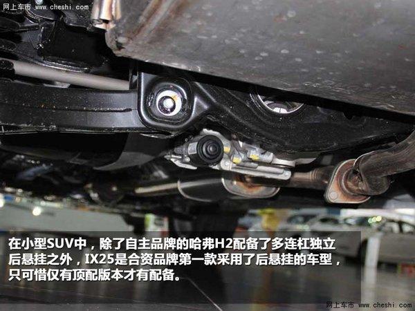 6l发动机代号为g4fg,最大功率为91.6kw,2.