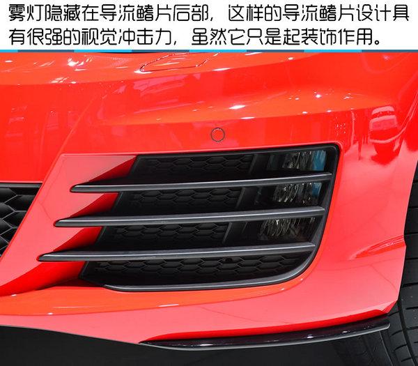 2016北京车展 上汽大众凌度GTS实拍解析-图7