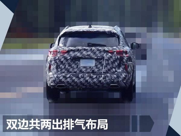 英菲尼迪新QX50落户大连工厂 搭黑科技2.0T引擎-图3