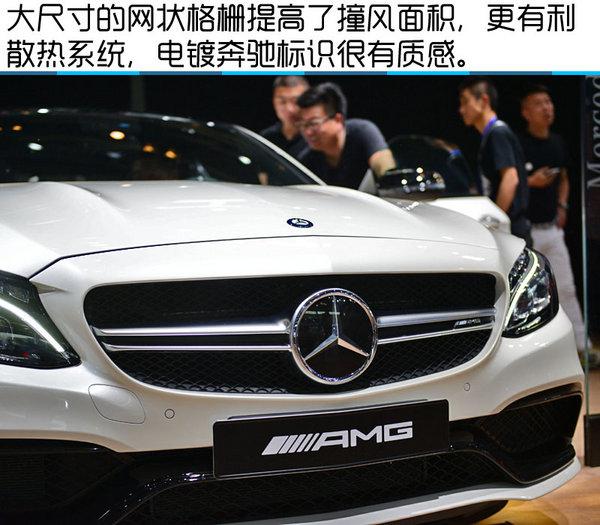 2016北京车展 奔驰AMG C63S Coupe实拍-图4