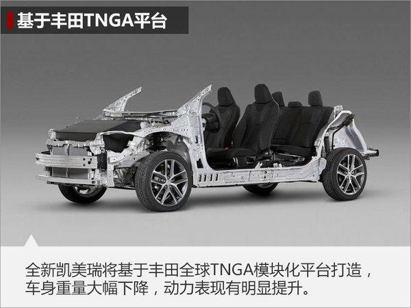 丰田全新凯美瑞将国产 更换引擎/动力提升-图4