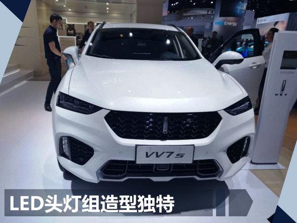 长城WEY2款电动SUV首发 实现电动四驱功能-图2