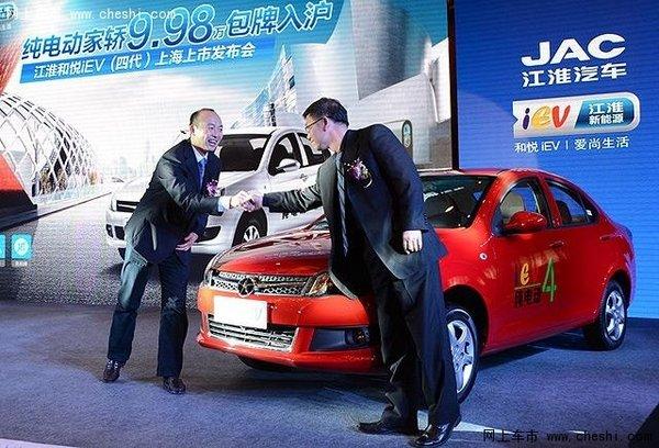 江淮和悦iEV4电动车上市 售16.98万元高清图片