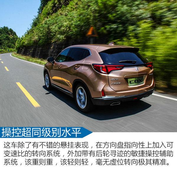 成功的冒险家 广汽讴歌CDX尊享版试驾-图4