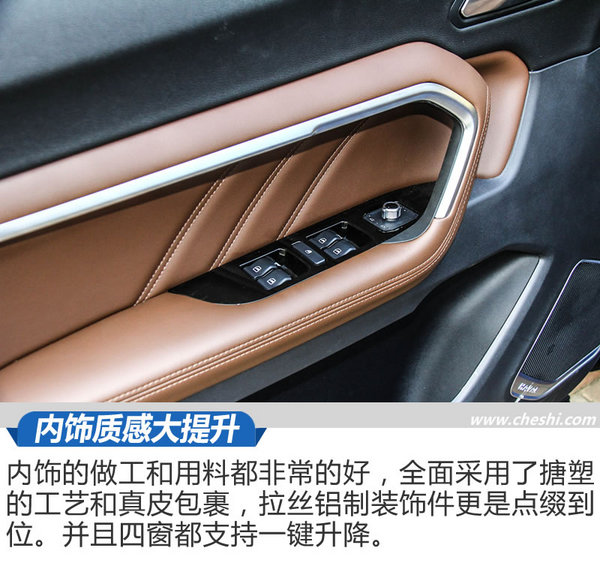 SUV销量王又有新绝招了 全新哈弗H6 1.5GDIT怎么样-图13