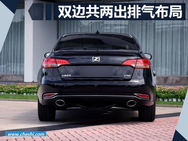众泰Z700H将本月上市 轴距超3米/酷似奥迪A6L-图4