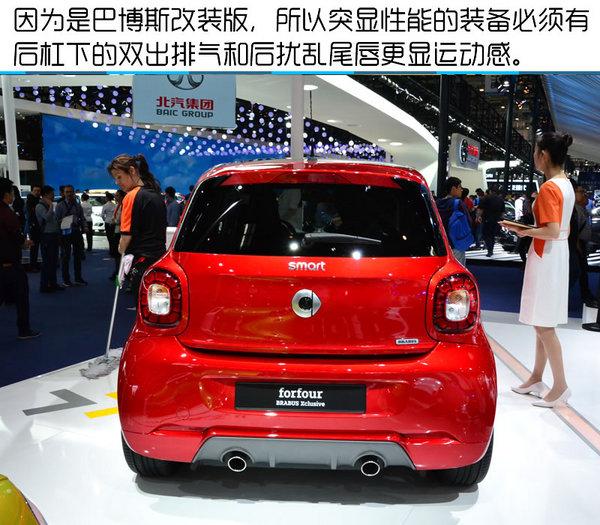 2016北京车展 巴博斯smart fortwo实拍-图8