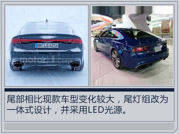 奥迪RS7 Sportback将换代 外观大改动力更强-图4