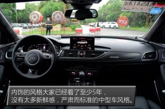 奥迪A6 Avant上市 售价45.98-49.98万元-图7
