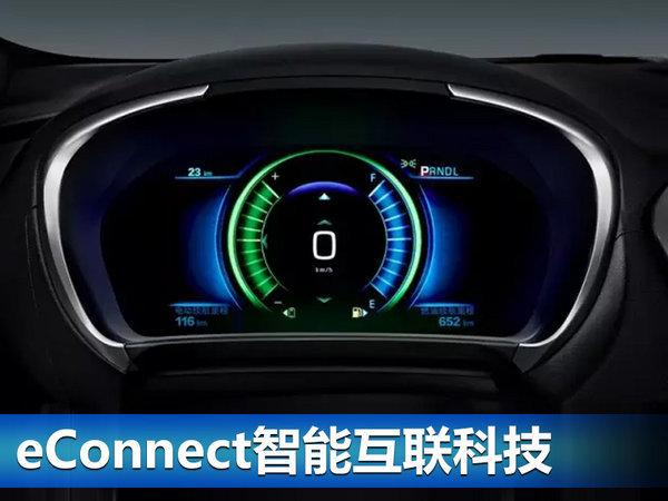 别克增程式电动车VELITE 5于明日上市-图5