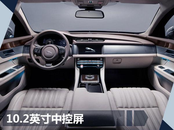 捷豹XF旅行版将于年内上市 竞争奥迪A6 Avant-图6