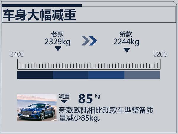 法兰克福车展26款车将首发 含中国品牌占三席-图8
