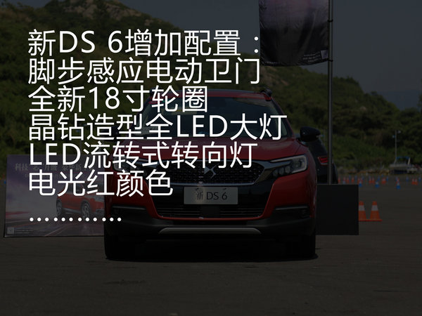 有外观更有内涵 试驾长安谛艾仕四款最新车型-图9