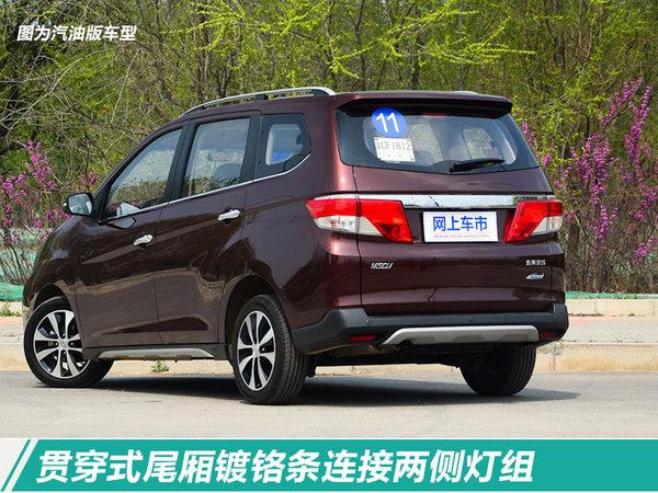 东风启辰将推M50 EV纯电动MPV 预计明年上市-图4