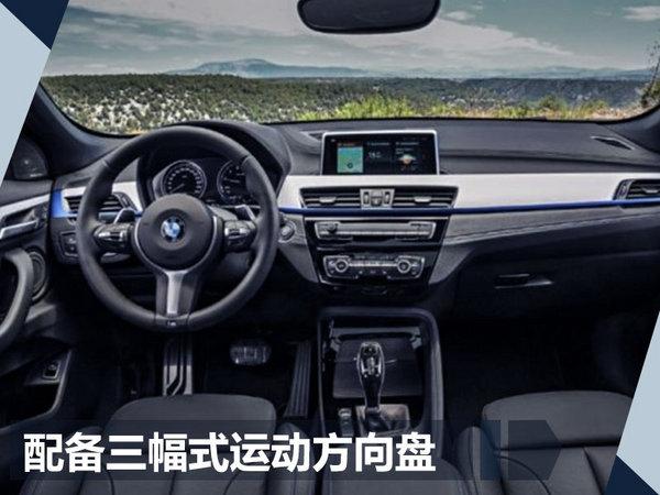 宝马X2量产版车型将明年初亮相 官图提前泄露-图4