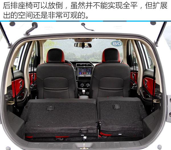 空间优秀实用至上 潍柴英致新款G3试驾-图11