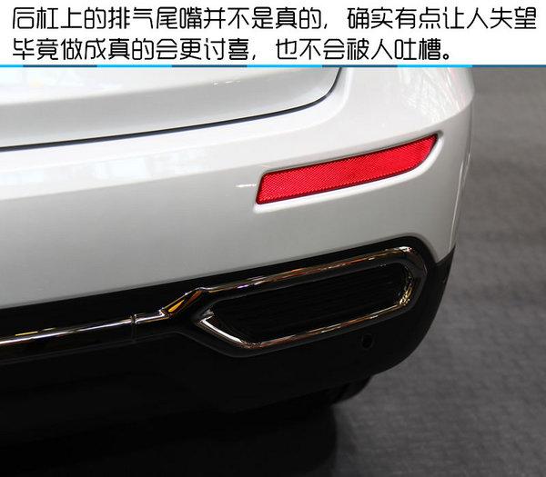 2016北京国际车展 雷诺全新科雷傲实拍-图8